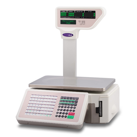 LSG Label Printer Scale